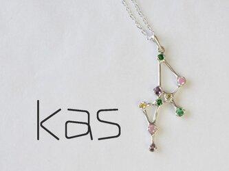 twinkle-pendant-milky2の画像