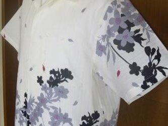 絵羽調 浴衣アロハの画像