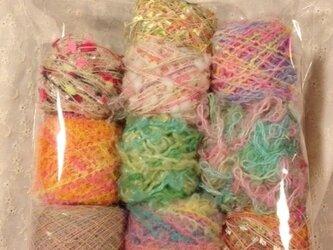 引き揃え・染め糸いろいろ100gセット⑦の画像