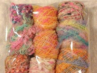 引き揃え・染め糸いろいろ100gセット⑧の画像
