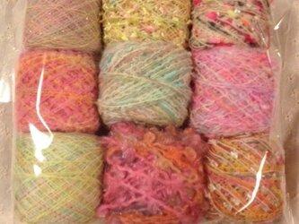 引き揃え・染め糸いろいろ100gセット⑩の画像