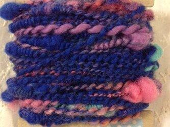 アートヤーン(手紡ぎ糸)20g海王星の画像