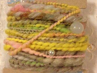 アートヤーン(手紡ぎ糸)20.5gナチュ系×ビーズの画像