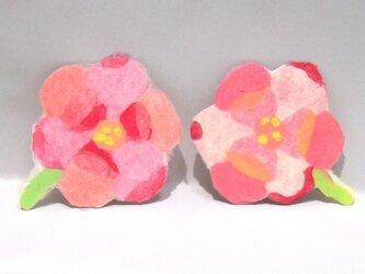 オリジナル手漉き和紙オーナメント『FLOWER』2枚セットの画像