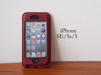 【名入れ・選べるステッチ】iPhone SE/5s/5 カバー ケース ワインレッドの画像