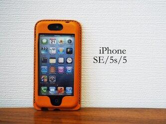 【名入れ・選べるステッチ】iPhone SE/5s/5 カバー ケース オレンジの画像