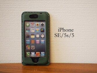 【名入れ・選べるステッチ】iPhone SE/5s/5 カバー ケース 緑の画像