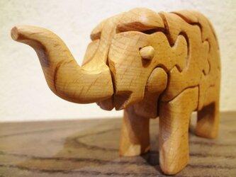 木の立体動物パズル「ani-woods」鼻上げぞうの画像