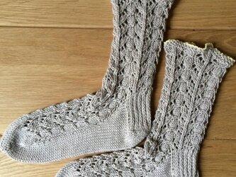 手編み靴下Organic cotton100% グレー×イエローの画像