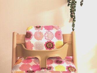ストッケ トリップトラップ クッション 北欧花柄*ピンクの画像