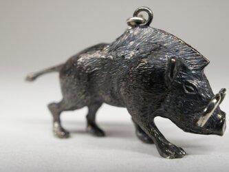 wildboar pendantの画像
