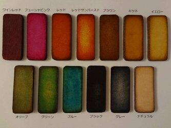 革の色見本(非売品)の画像