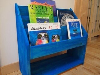 本棚 ブルーの画像