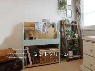 無垢材の絵本棚mid選べる3color*wide60の画像