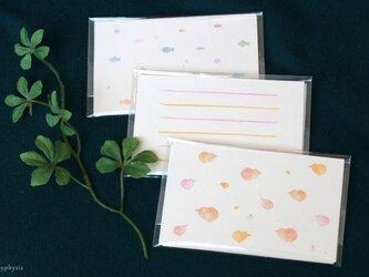 メッセージカード3種セット(水彩画)の画像