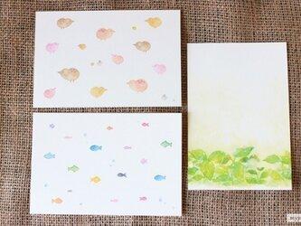 クラフトに使える画用紙ポストカード3枚セット(水彩画)の画像