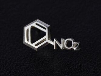 ニトロベンゼン 化学式ピアス®の画像