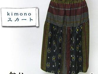 着物リメイク・ティアードスカート(銘仙・黒×黄色)の画像