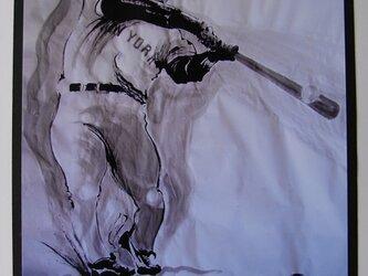 メジャーリーガーの画像