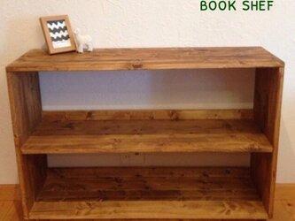 ブックシェルフ2段W900 *ダークウォルナットの画像