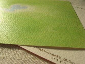 『ただひとりのもの』ポストカード2枚組み。の画像