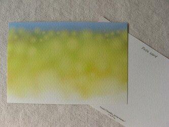 『幻』ポストカード2枚。の画像