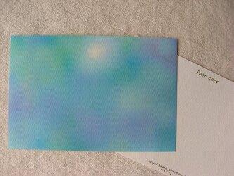 『見えているもの』ポストカード2枚組み。の画像