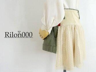 ≪リメイク1点物≫チュールスカート付きシパンツ:M Sizeの画像
