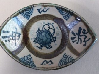 舟形小鉢の画像
