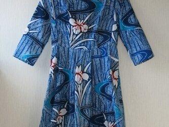 浴衣地 流水に菖蒲 七分袖ワンピース Sサイズの画像
