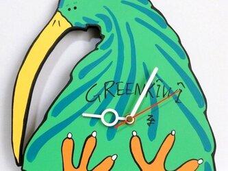 グリーンキーウィ クロックの画像