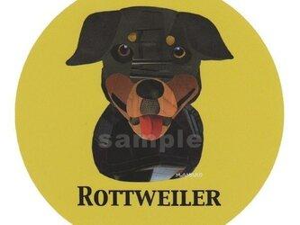 ロットワイラー《犬種名ステッカー/大型犬》の画像