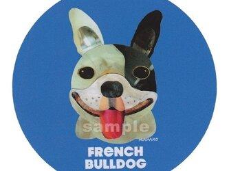 フレンチ ブルドッグ/パイド1《犬種名ステッカー/小型犬》の画像