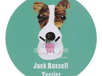 ジャック ラッセル テリア/ラフ《犬種名ステッカー/小型犬》の画像
