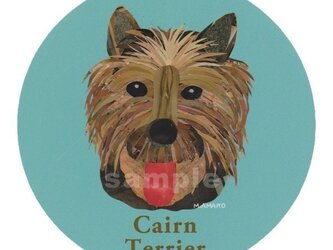 ケアーン テリア《犬種名ステッカー/小型犬》の画像
