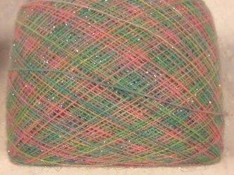 手染め糸 きらきら細 グリーンピンク系 418⑲ 110gの画像