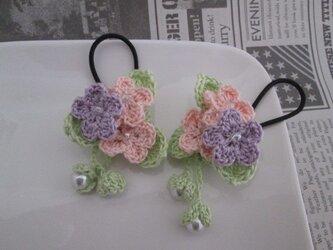 お花ヘアゴムmini2個セット:ピンク×パープルの画像