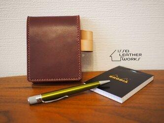 【選べる革とステッチ】 RHODIA メモ帳 カバー【名入れ可】の画像