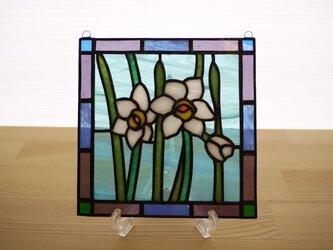 ステンドグラス ミニパネル 水仙 15cmの画像