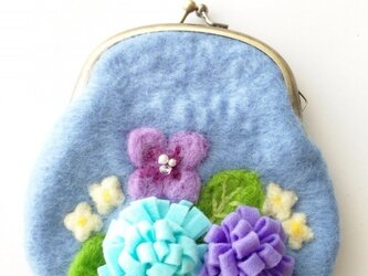 一点もの。『紫陽花』の羊毛フェルトがま口の画像