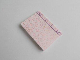 白銀本・康煕綴じ 桜吹雪(紫糸)の画像