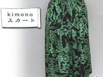 ☆sale☆着物リメイク・ティアードスカート(小紋・薄緑)の画像