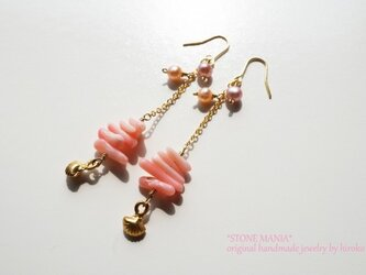 ♡pink coral&pearl♡shell pierce♡の画像