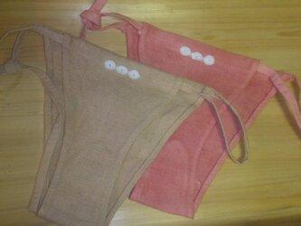 和紡布、草木染めふんどしパンツの画像