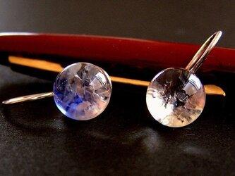 AG950 Ball Sparkle クリア/ロイヤルブルーの画像