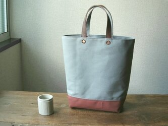 nori. トート 帆布(グレー+レンガ)+持ち手 革の画像
