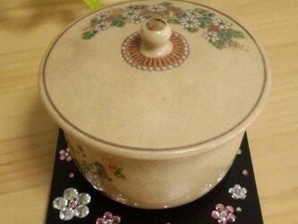 輝きの茶托~夜桜~の画像