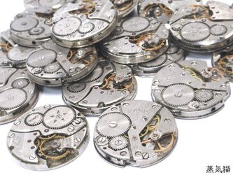 機械式時計ムーブメント 1個【スチームパンク歯車 時計パーツ】の画像