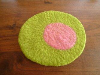 羊毛フェルトのポットマット(ライムグリーン×ピンク)の画像