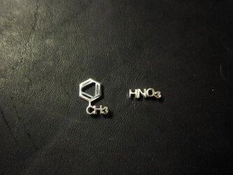 化学式ピアス®(タイタック変更可)(構造式デザインピアス)の画像